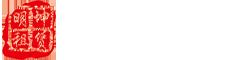 呼和浩特万博客户端网页登录手机万博官网登陆